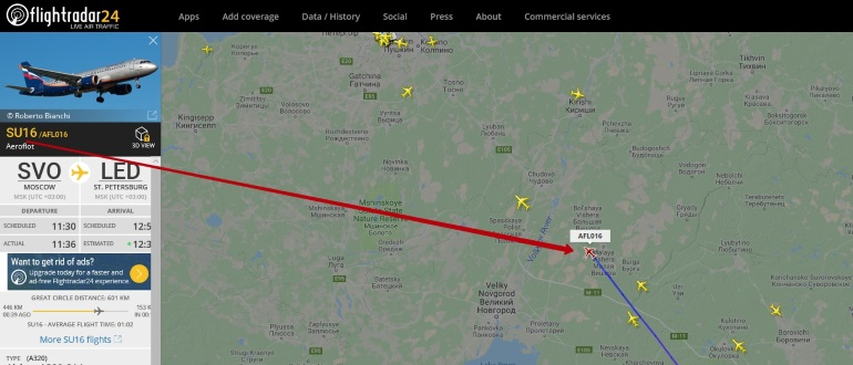 Информация о полёте