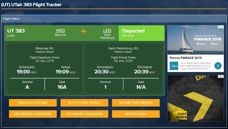 FlightStats: Flight Status