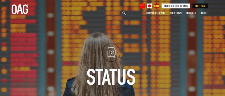 FlightView: точные глобальные данные о статусе рейса