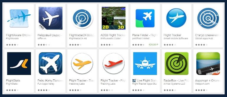 приложения самолёты онлайн в Google Play